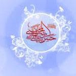 چهل نکته نورانی از امام حسن مجتبی(ع)