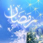 اعمال شب و روز اول ماه رمضان | از دعای هنگام رؤیت هلال تا ادعیه مخصوص ائمه