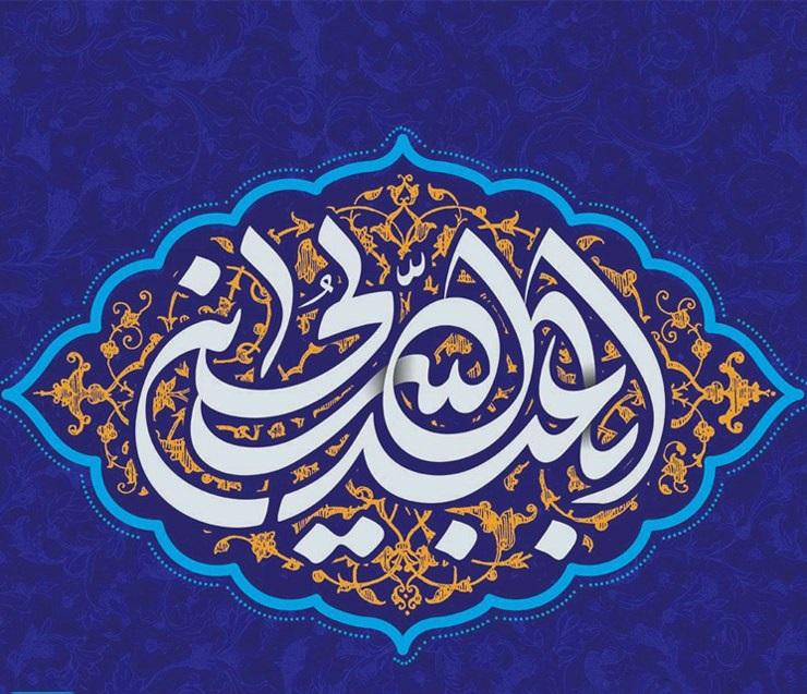 ولادت حسین بن علی (ع) سومین امام اهل بیت
