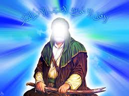 شهادت اسطوره ابدی و ازلی شیعیان حضرت علی (ع) بر همه مسلمانان تسلیت باد