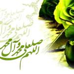 27 رجب، مبعث رسول اکرم (ص)