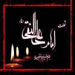 روز سوم رجب شهادت امام علی النقی (علیه  السلام)