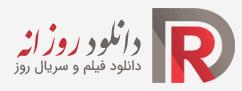 دانلود فیلم ایرانی