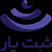 پلمپ دفاتر تجاری با ثبت یار