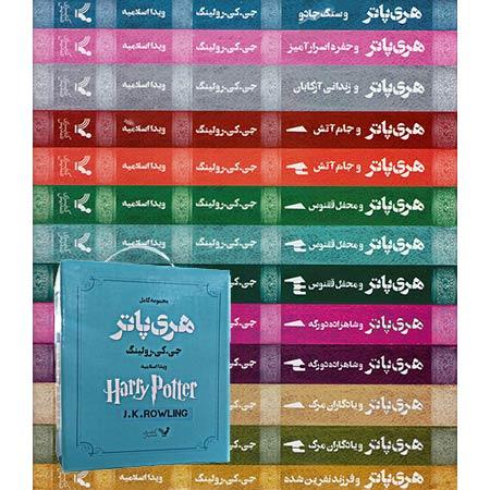 مجموعه کتابهای هری پاتر